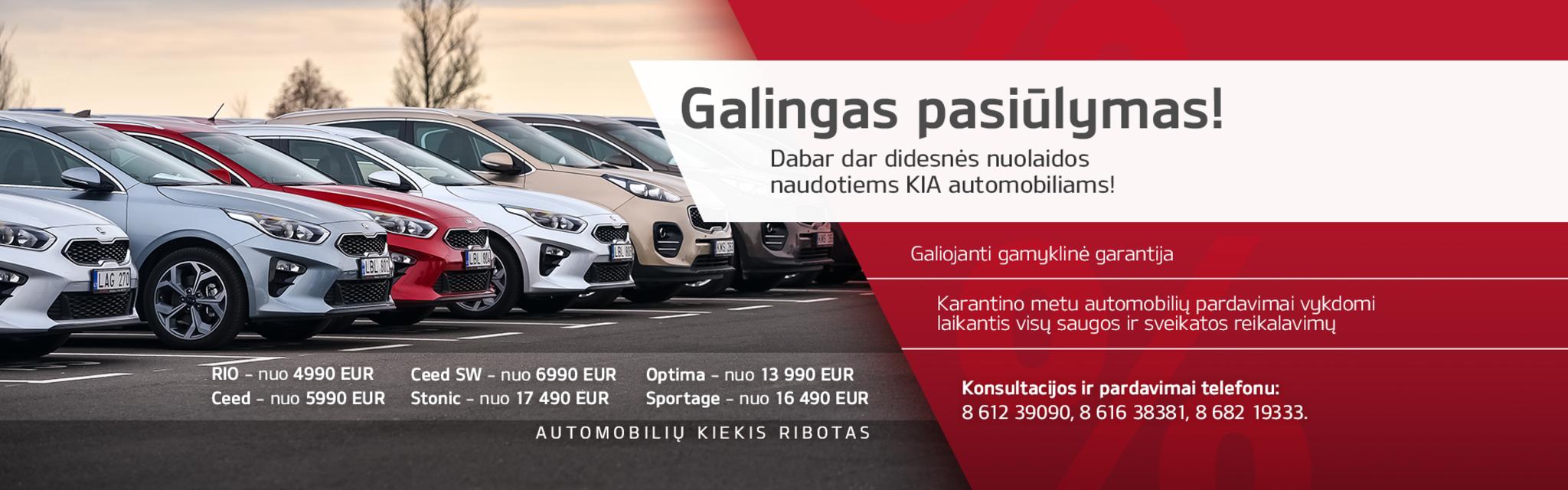 Naudoti automobiliai su galiojančia gamykline garantija